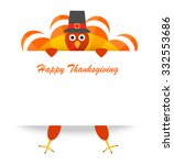 thanksgiving background with... | Shutterstock .eps vector #332553686