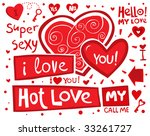 two hearts and many different... | Shutterstock .eps vector #33261727