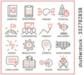 vector set of 16 icons related... | Shutterstock .eps vector #332782838