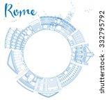 outline rome skyline with blue... | Shutterstock .eps vector #332795792