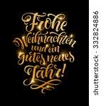vector german merry christmas... | Shutterstock .eps vector #332824886