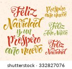 vector spanish christmas text... | Shutterstock .eps vector #332827076