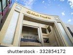 hollywood  california  ... | Shutterstock . vector #332854172