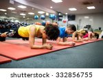 fit people working out in... | Shutterstock . vector #332856755