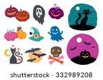 halloween vector set | Shutterstock .eps vector #332989208
