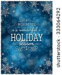 christmas winter frame  ... | Shutterstock .eps vector #333064292