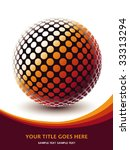 colorful digital globe design...   Shutterstock .eps vector #33313294