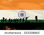 silhouette of soldiers fighting ... | Shutterstock .eps vector #333208865