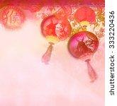 happy chinese new year 2016  ... | Shutterstock . vector #333220436