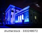 russia. moscow   september 27 ... | Shutterstock . vector #333248072