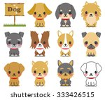 Stock vector dog illustrations 333426515
