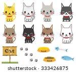 cat illustrations   Shutterstock .eps vector #333426875