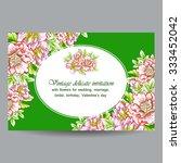 romantic invitation. wedding ... | Shutterstock .eps vector #333452042