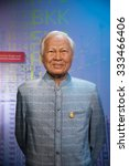 Small photo of BANGKOK - OCT 28: A waxwork of General Prem Tinsulanonda on display at Madame Tussauds on October 28, 2015 in Bangkok, Thailand. Madame Tussauds' newest branch hosts waxworks of numerous celebrities.