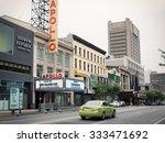 new york usa   june 16 2015  ... | Shutterstock . vector #333471692