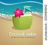 coconut in sea background info... | Shutterstock .eps vector #333489842