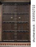 Beautiful Old Wooden Door ...