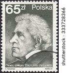 poland   circa 1987  stamp...   Shutterstock . vector #333728366