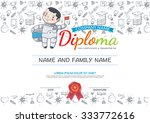 preschool elementary school... | Shutterstock .eps vector #333772616