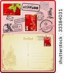 Christmas Postage Set With...