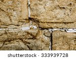 Fragment Of Western Wall With...