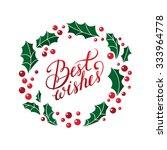 vector best wishes christmas... | Shutterstock .eps vector #333964778