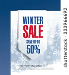 winter sale poster | Shutterstock .eps vector #333966692