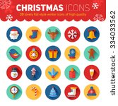 circle flat christmas and new... | Shutterstock .eps vector #334033562