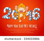 new year chinese celebration... | Shutterstock .eps vector #334033886