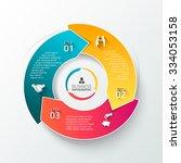 vector circle element for...   Shutterstock .eps vector #334053158