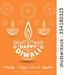 stylish diwali lamps design   Shutterstock .eps vector #334180325