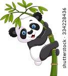 cute funny baby panda hanging...