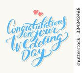 congratulations on your wedding ... | Shutterstock .eps vector #334343468