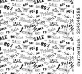 hand drawn sale  black friday... | Shutterstock .eps vector #334348388