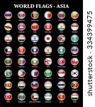 Alphabetical Country Flags For...