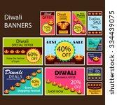 vector illustration of diwali...   Shutterstock .eps vector #334439075