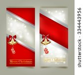 greeting cards with red bows... | Shutterstock .eps vector #334443956