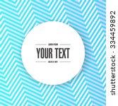 abstract blue zig zag pattern...   Shutterstock .eps vector #334459892
