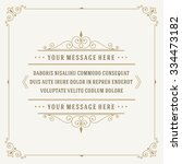 vintage ornament quote marks... | Shutterstock .eps vector #334473182