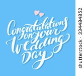 congratulations on your wedding ... | Shutterstock .eps vector #334484852