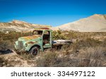classic old car decays. | Shutterstock . vector #334497122