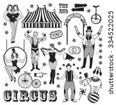 seamless pattern with circus... | Shutterstock .eps vector #334522025