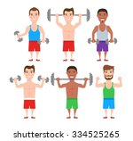 cartoon sport men set.... | Shutterstock .eps vector #334525265