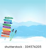 vector winter banner with... | Shutterstock .eps vector #334576205