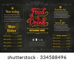 brochure or poster restaurant ... | Shutterstock .eps vector #334588496