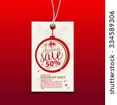 christmas sale design template | Shutterstock .eps vector #334589306