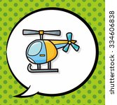 helicopter doodle  speech bubble | Shutterstock .eps vector #334606838