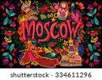 vector bright illustration of... | Shutterstock .eps vector #334611296