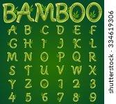 bamboo alphabet  vector art and ... | Shutterstock .eps vector #334619306