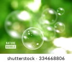blurred natural vector... | Shutterstock .eps vector #334668806